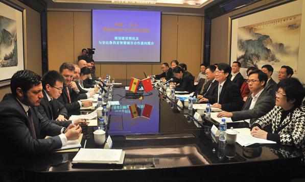 Andalucía Smart City potencia oportunidades de negocio para sus empresas en China